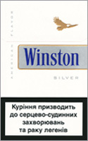 Winston Silver (Super Lights) Cigarettes