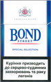 Bond Lights (Special Selection)