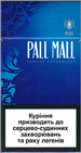 Pall Mall Super Slims Blue (Lights) 100`s